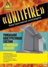 UNITFIRE N