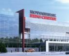 Mezhdunarodnyj-Vystavochnyj-Kompleks-Sibir-Ekspotsentr-G-Novosibirsk