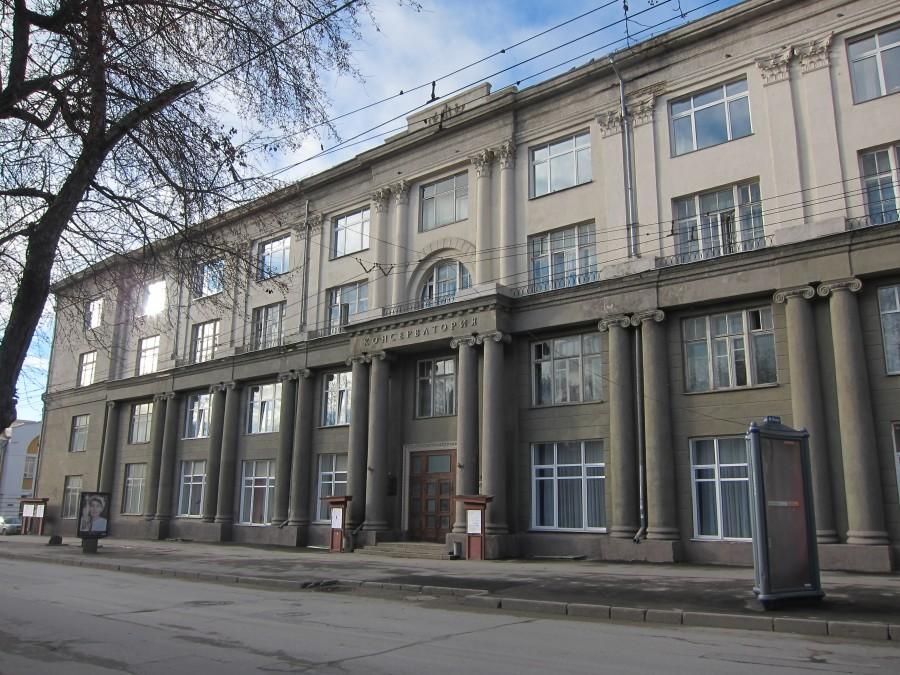 Novosibirskaya-Gosudarstvennaya-Konservatoriya-Im-M-I-Glinki