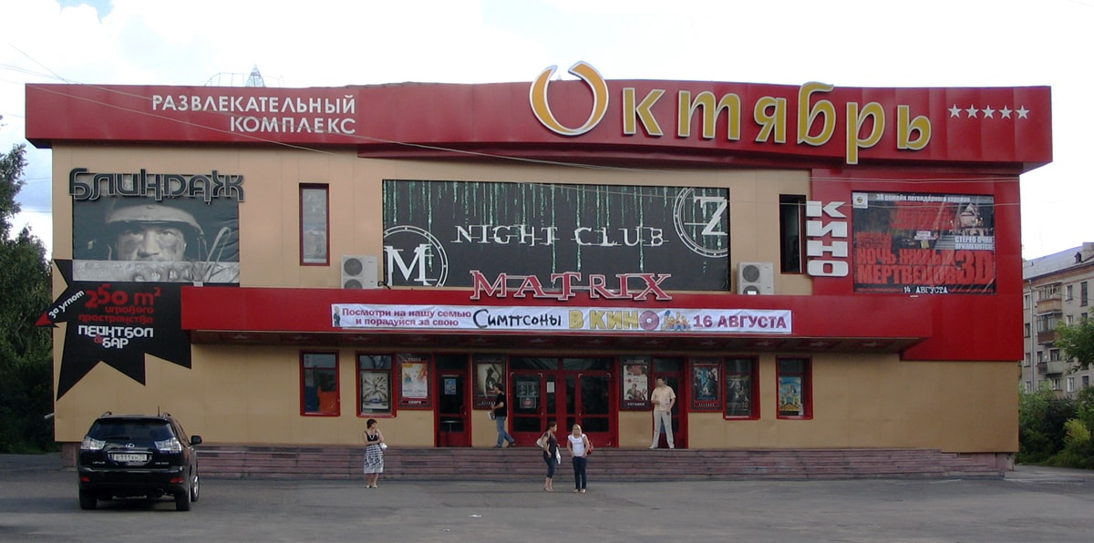 Trk-Oktyabr-G-Tomsk
